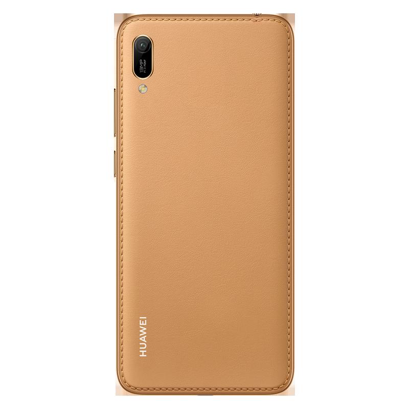 Huawei Y6 2019 32 GB Kahverengi